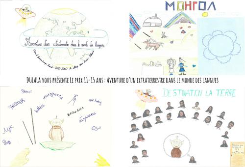 Prix tranche d'âge 11-15 ans : Aventure d'un extraterrestre dans le monde des langues