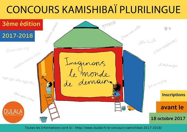 Concours Kamishibaï plurilingue DULALA 2017-2018