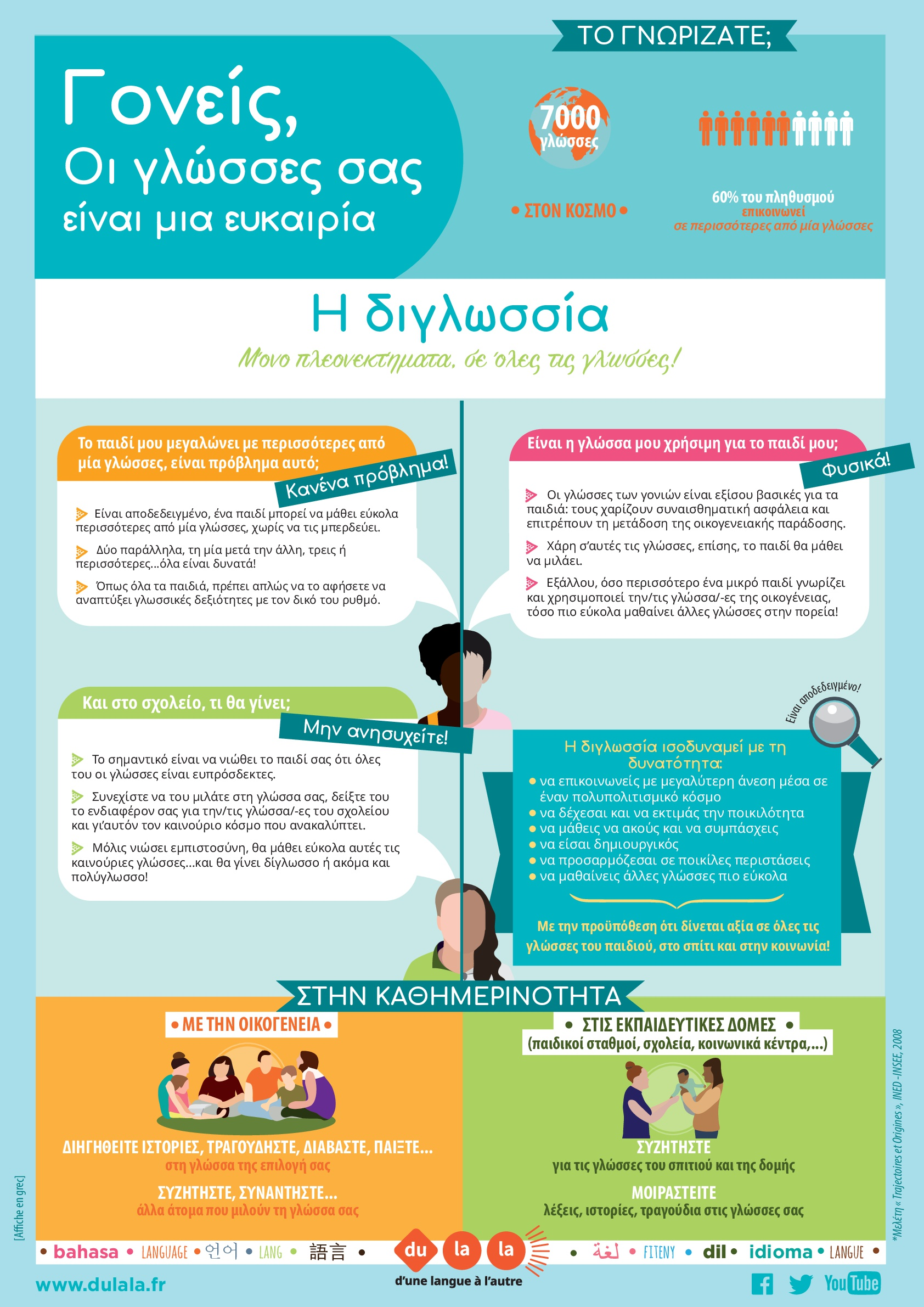 Affiche parents bilinguisme grec