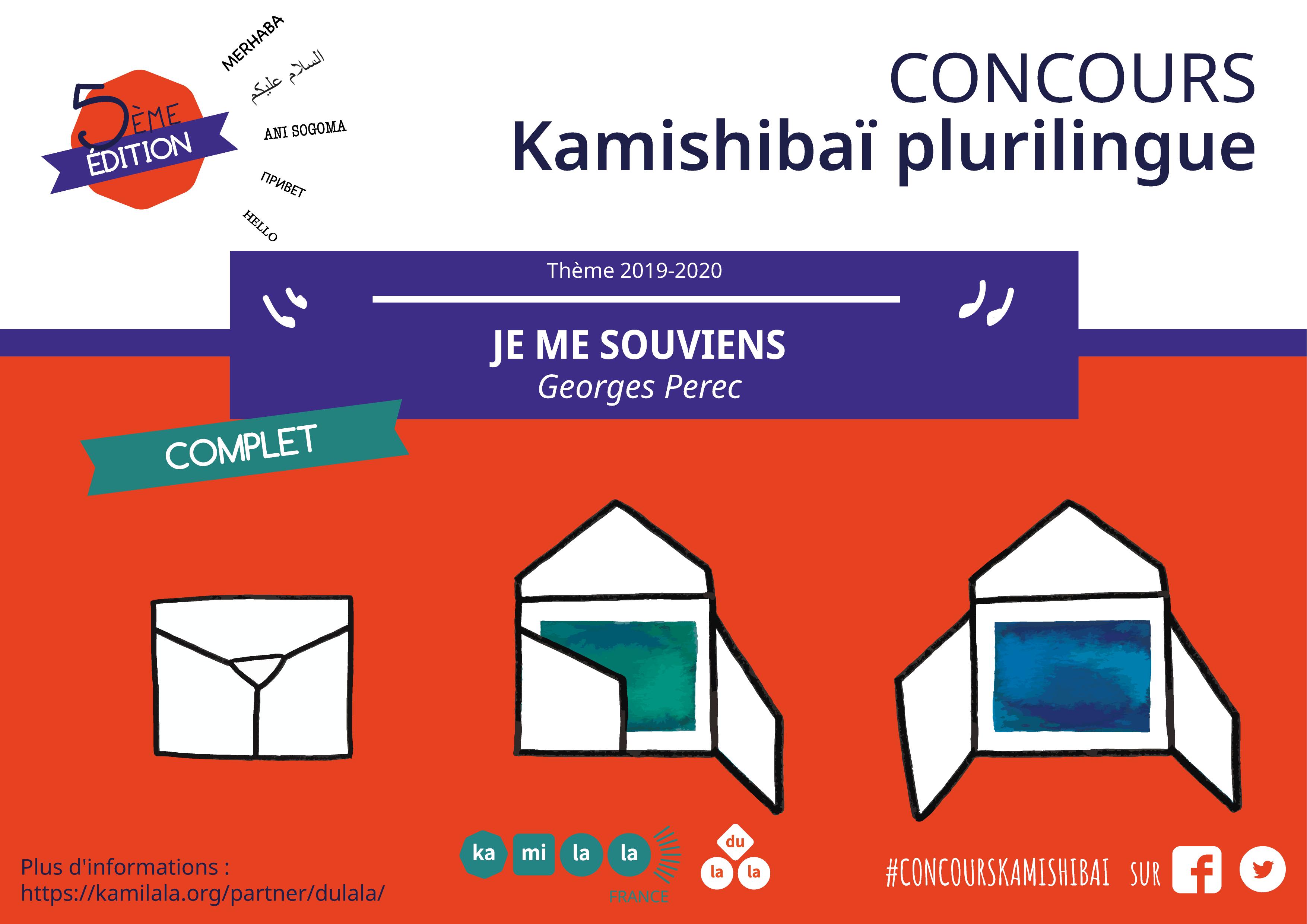 Le Concours Kamishibai plurilingue