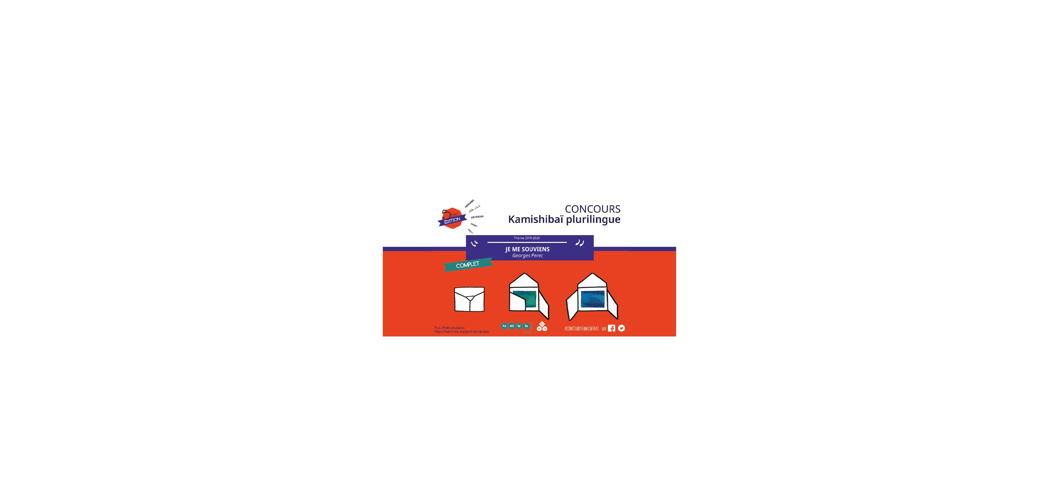 Affiche CKP OK Carousel_Plan de travail 1
