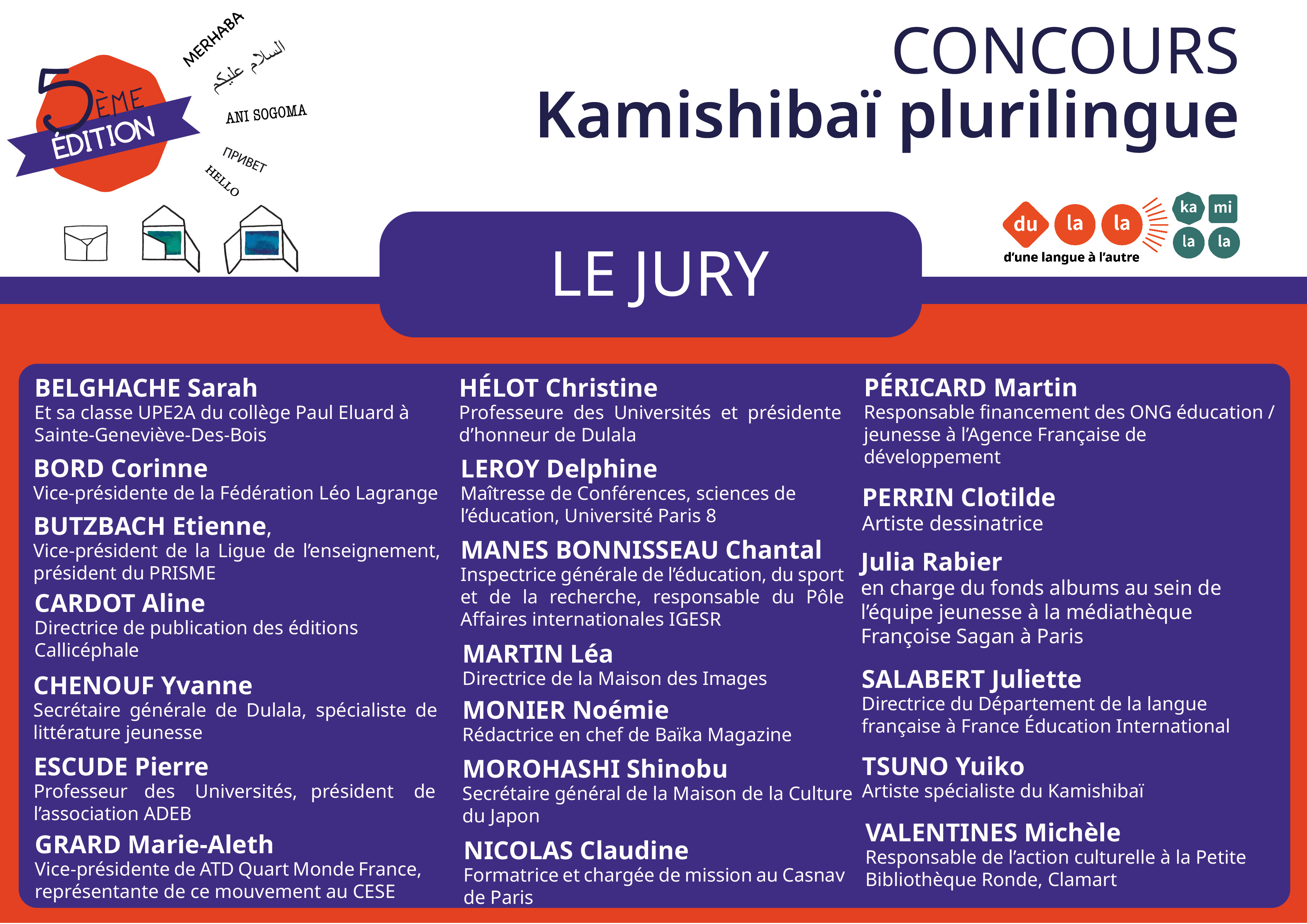 Jury 2019 2020