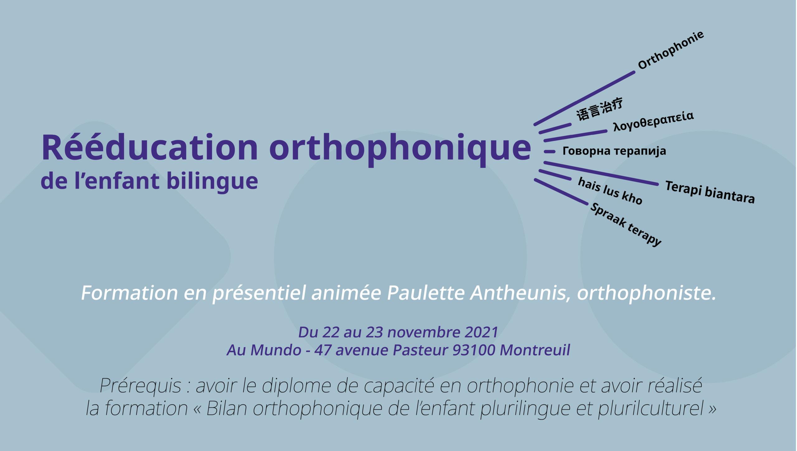 Rééducation orthophonique  de l'enfant bilingue
