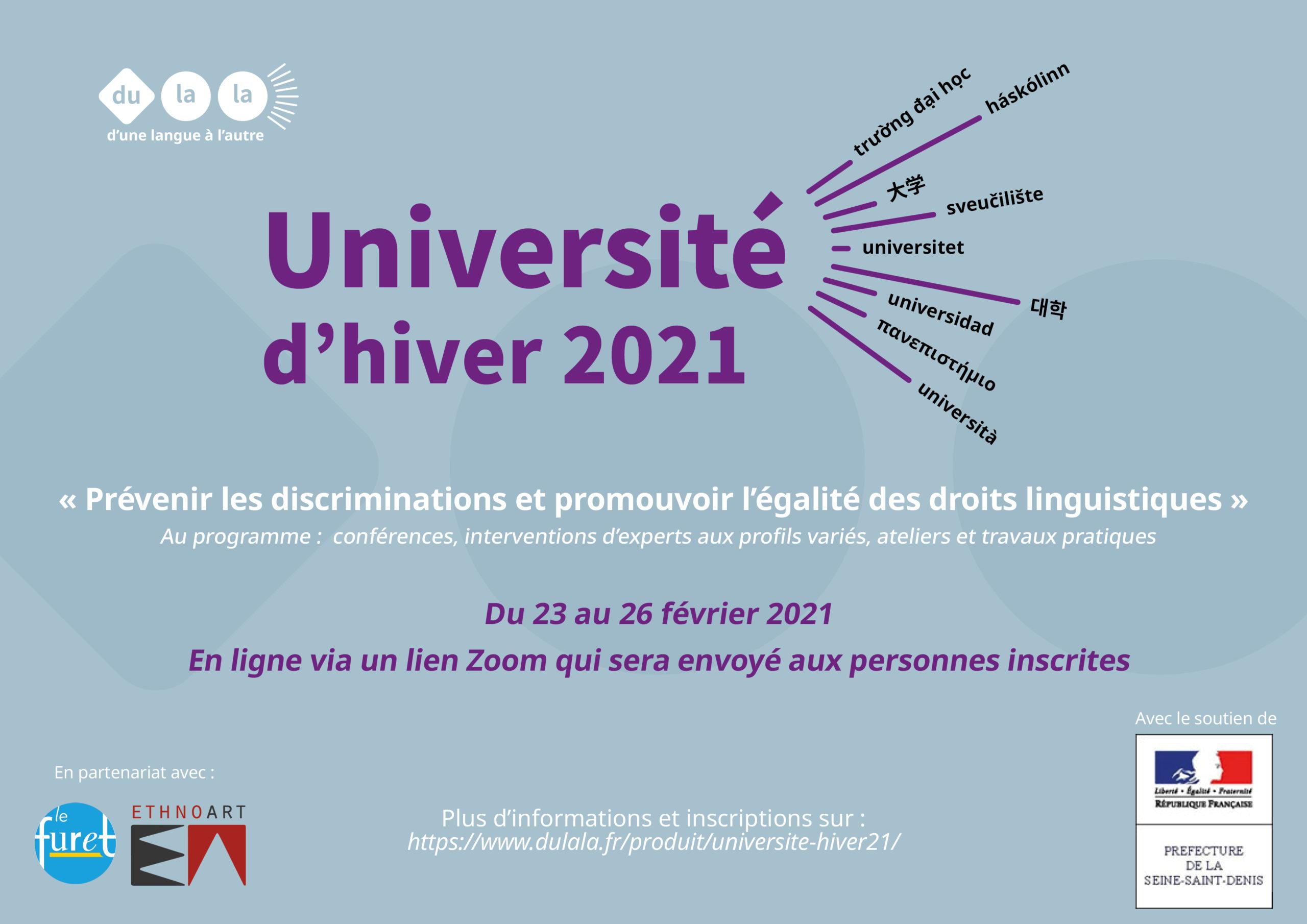 Université d'hiver 2021