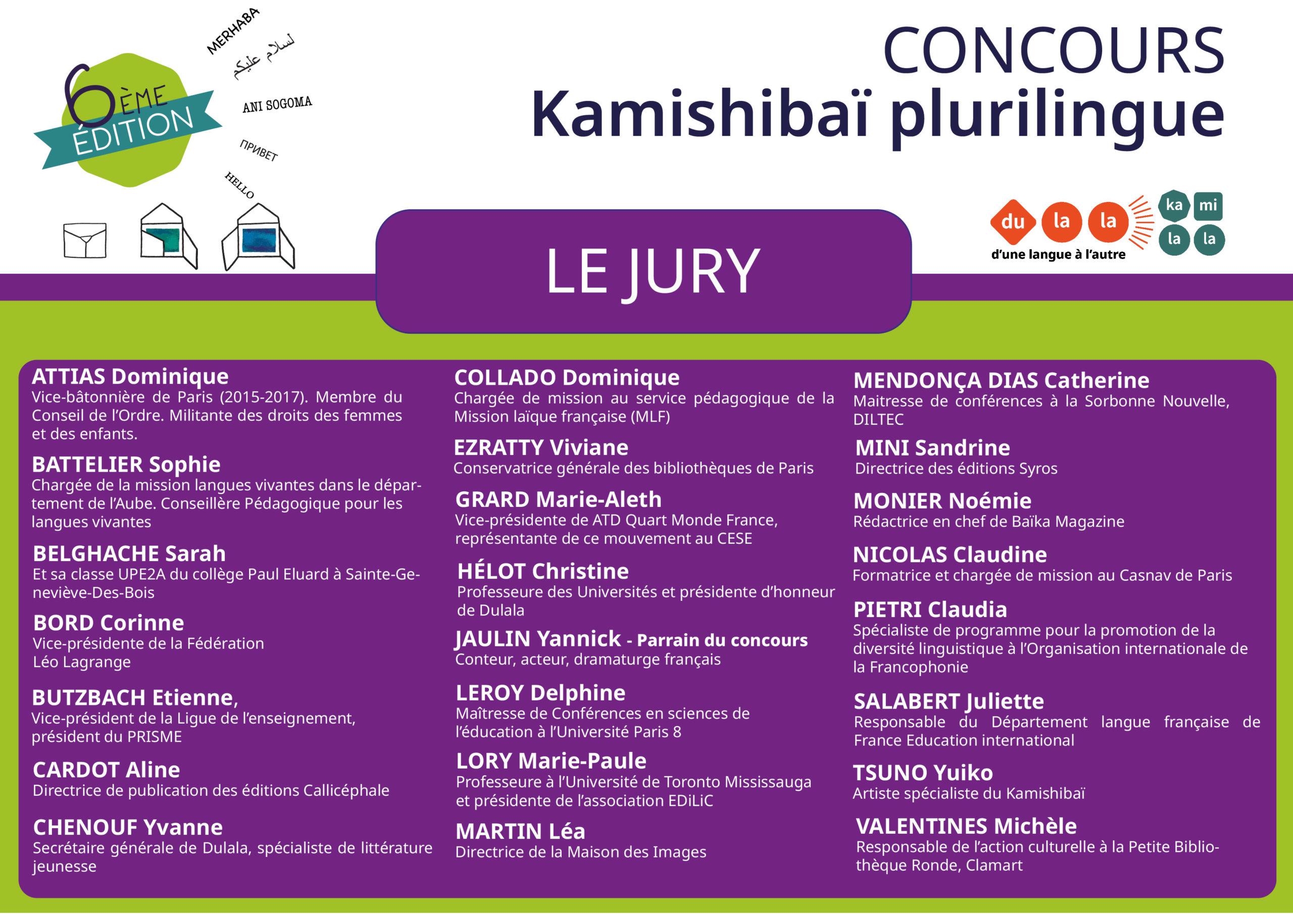 Jury 2020 2021