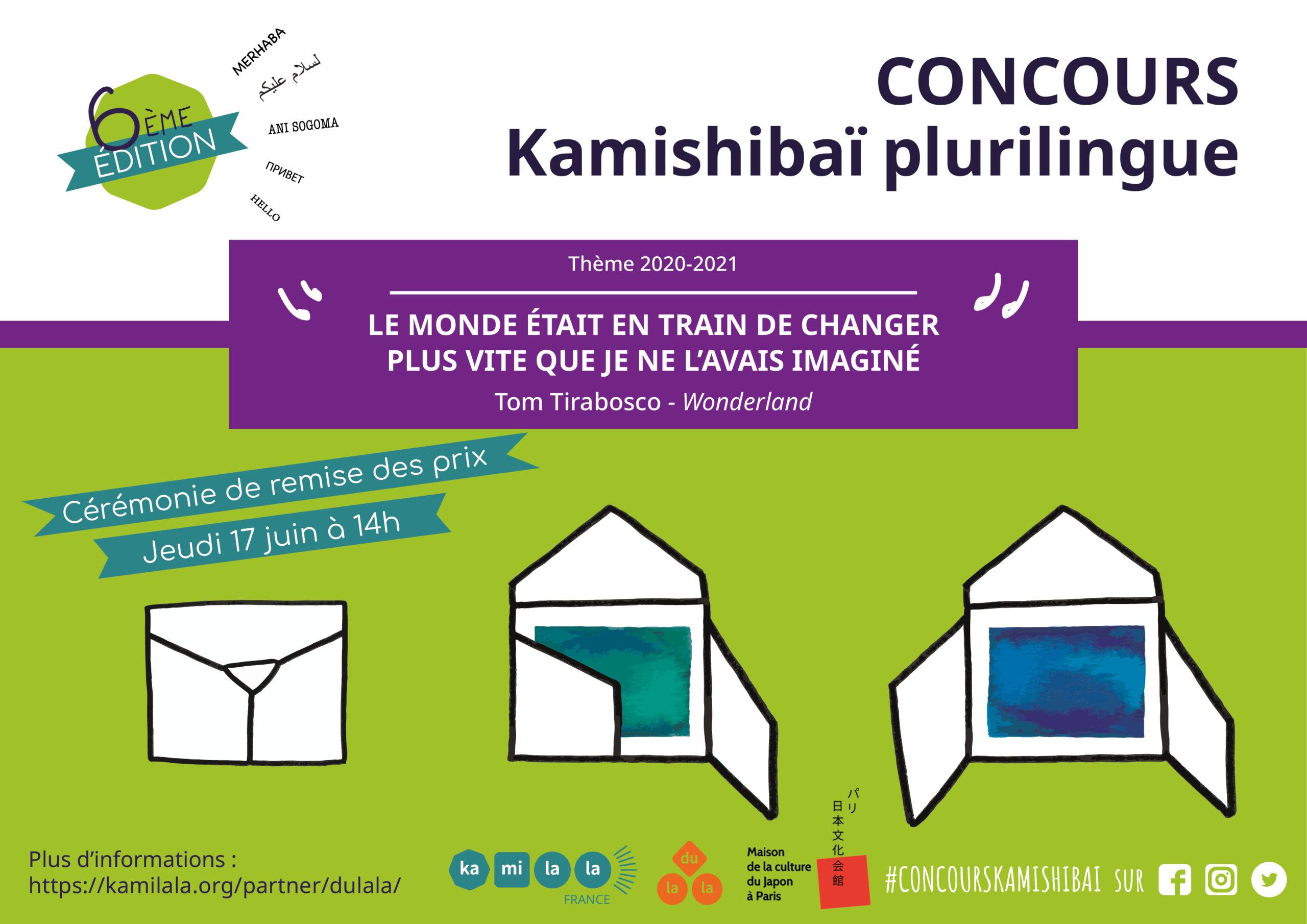 ceremonie de remise des prix du concours kamishibai plurilingue